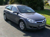 Vauxhall/Opel Astra by Ted Wells Car Sales, Anlaby Hull, East Riding of Yorkshire