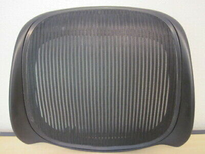 Herman Miller Aeron Chair Replacement Seat Pan Graphite Size B Medium Parts 17