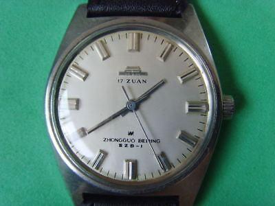 Vintage BEIJING 17J Mechanical Manual Used Watch