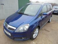 Vauxhall Zafira 1.9CDTI DESIGN 110KW