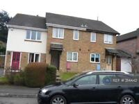 2 bedroom house in Gavenny Way, Abergavenny, NP7 (2 bed)