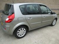 2004 VAUXHALL ZAFIRA DIESEL DTI ENERGY 7 SEATER, RECENT NEW CAMBELT. 55 MPG, LONG MOT.