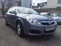 Vauxhall Vectra 1.8 i VVT Exclusiv 5dr one owner