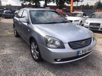 2006 KIA Magentis 2.0 CRDi LS 4dr 2PREV OWNER+FULL LEATHER+AUTO