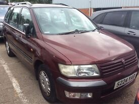 MITSUBISHI SPACE WAGON 2.4 GDI GLX MPV PETROL MANUAL 7 SEATER FAMILY CAR TOWBAR MO NOT ZAFIRA LANCER