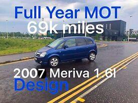 £1195 2007 Vauxhall Meriva Design 1.6l* like astra focus cmax megane civic scenic vectra mondeo
