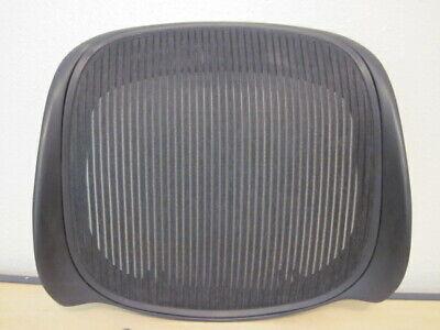 Herman Miller Aeron Chair Replacement Seat Pan Graphite Size B Medium Parts 15