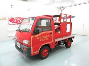 1996 DAIHATSU fire truck 4x4 like new self contained 3in pump