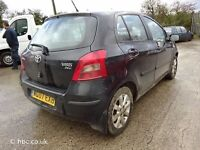 TOYOTA YARIS 2006-2011 BREAKING FOR SPARES WHEEL NUT ONLY LISTING TEL 07814971951