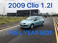 £1150 2009 Clio Extreme 1.2l* like fiesta corsa yaris micra punto c1 aygo 107 getz polo