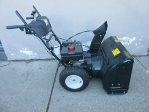Wanted: Yardworks Snowblower for Parts