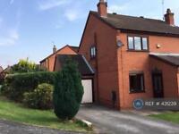 2 bedroom house in Saxon Grove, Derby, DE65 (2 bed)