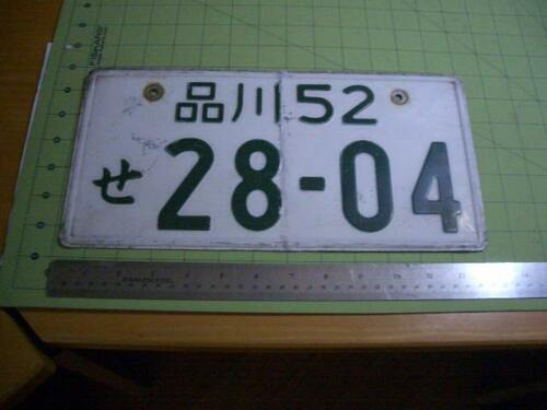 JAPANESE CAR LICENSE PLATE JDM JAPAN motorcycle european foreign yellow toyota