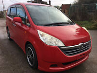 HONDA STEPWAGON/STREAM/ELYSION 2.4 PETROL AUTO 2005(55) 8 SEATERS