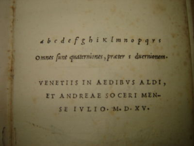 1515: Lucanus (Aldine Press). Post incunable, classic.