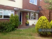 2 bedroom flat in Shrublands Close, Chigwell, IG7 (2 bed)
