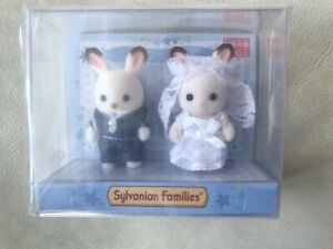 Calico Critters Rare Bunny Wedding Bride and Groom Set