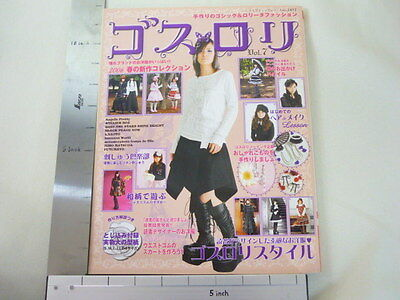 Goth Loli 7 W Pattern Sewing Book Gothic Lolita Japan Craft Art