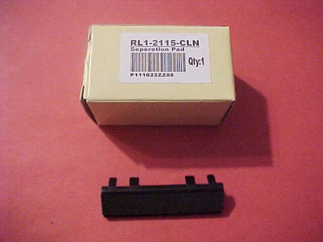 HP LJ P4014 P4015 P4515 Fuser Gear 32T  RC2-2399 HQ Aftermarket