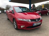 Honda Civic 1.8 i 2010 >>> £235/m all inclusive, flexi subscription