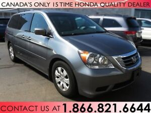 2009 Honda Odyssey EX | LOW PRICE | NO ACCIDENTS | 1 OWNER