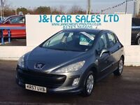 PEUGEOT 308 1.6 S 5d 118 BHP LOW PRICED FAMILY 5DR HATCHBACK (grey) 2007
