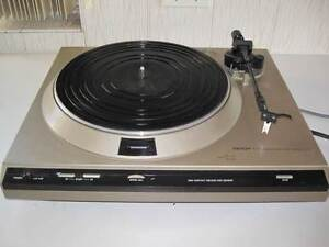 DENON direct drive turntable Pagewood Botany Bay Area Preview