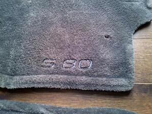 Volvo S80 Floor Mats OEM Factory 1999 2000 2001 2002 2003 Kingston Kingston Area image 2
