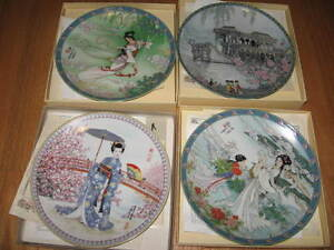 """Collector plates """"Beauties of the Red Mansion"""" London Ontario image 1"""