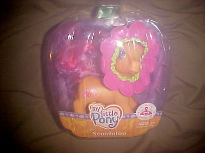 My Little Pony   SCOOTALOO   Halloween Special Edition  2008   NRFB  Hasbro - Mlp Halloween Special