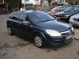 Vauxhall Astra 1.7 CDTi Life, 5dr, 2007 Model, Full MOT, drives really nice