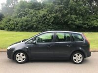 2007 Ford C-Max 1.8 petrol - Full 12 mth MOT - Drives mint - Part ex welcome