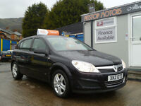2009 VAUXHALL ASTRA ACTIVE 1.4 GROUP 4 INS..FINANCE AVAILABLE..FREE 6MONTHS RAC WARRANTY