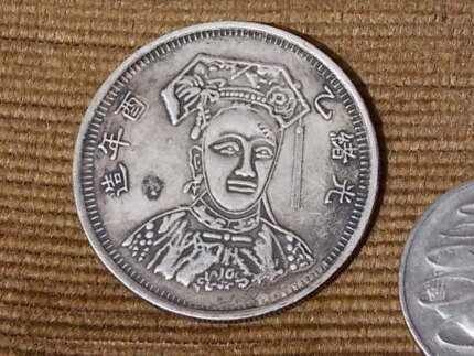 Large Feng Huang Silver Coin Armidale City Preview