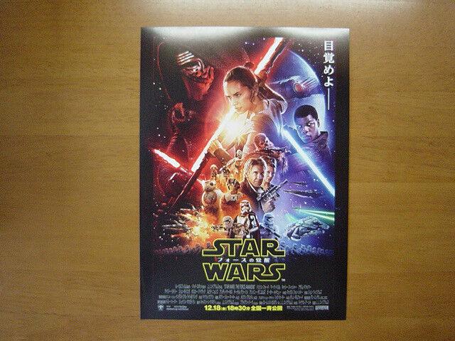 Star Wars: The Force Awakens MOVIE FLYER Mini Poster Chirashi Japan