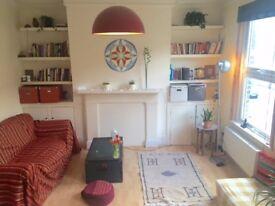 Large- studio size, 'zen' room in Dalston SHORT TERM for 6 weeks