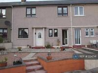 3 bedroom house in Glenmoy Place, Arbroath , DD11 (3 bed)