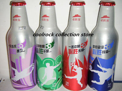 2018 China Tsingtao beer world cup 4 aluminium bottles set 355ml empty