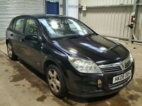 VAUXHALL ASTRA H MARK 5 2004 ONWARDS BREAKING FOR SPARES ALL 3 AND 5 DOOR TEL 07814971951 PET DIESEL
