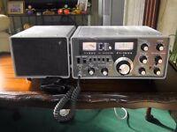 ham radio yeasu