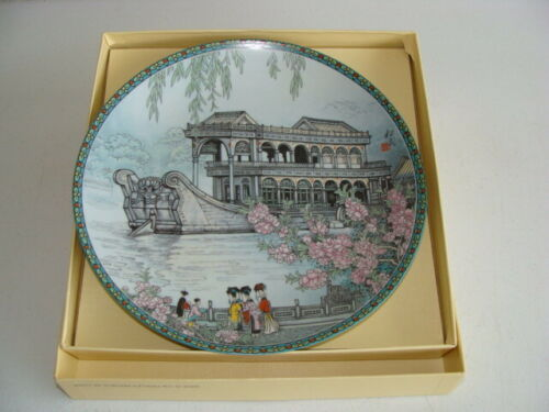 THE MARBLE BOAT COLLECTOR PLATE IMPERIAL CHING-TE CHEN PORCELAIN IN ORIGINAL BOX