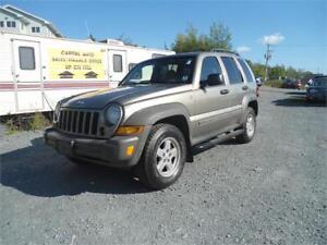 RARE! 2007 Jeep Liberty  *ALBERTA* NEW MVI + WARRANTY INCLUDED!