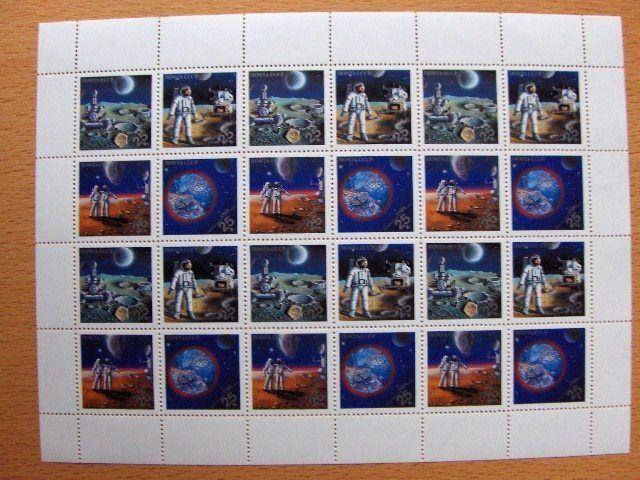 Raumfahrt, Space - Sowjetunion - 6020-6023 ** MNH 6 x im Bogen 1989
