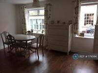 1 bedroom flat in South Street, Manningtree, CO11 (1 bed)