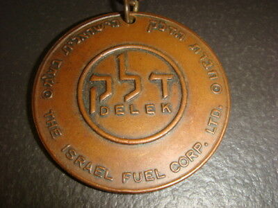 Israel Fuel Corp  Delek  Key Chain From The 1960S  Keychain   Key Ring