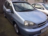 Nice 2004 family car, New Mot, nice in and out, park sensor, economic in fuel, tax and insurance