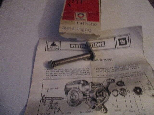 NOS CHEVROLET 1968 TO 1975 CAMARO,Z/28,CHEVELLE,SS WIPER MOTOR GEAR SHAFT DELCO