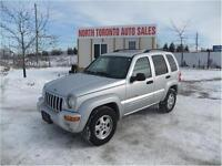 2003 JEEP LIBERTY LIMITED / LEATHER / POWER ROOF