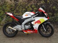 APRILIA RS4-50CC 2 STROKE SPORTS MODEL