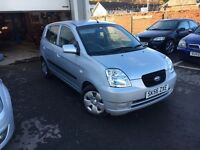 Kia Picanto 1.1, 11 Months MOT, Top Condition, FSH, Warranty